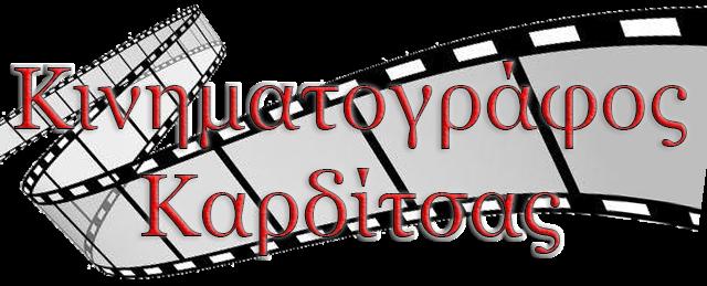 cropped-cinema-logotypo-2.png